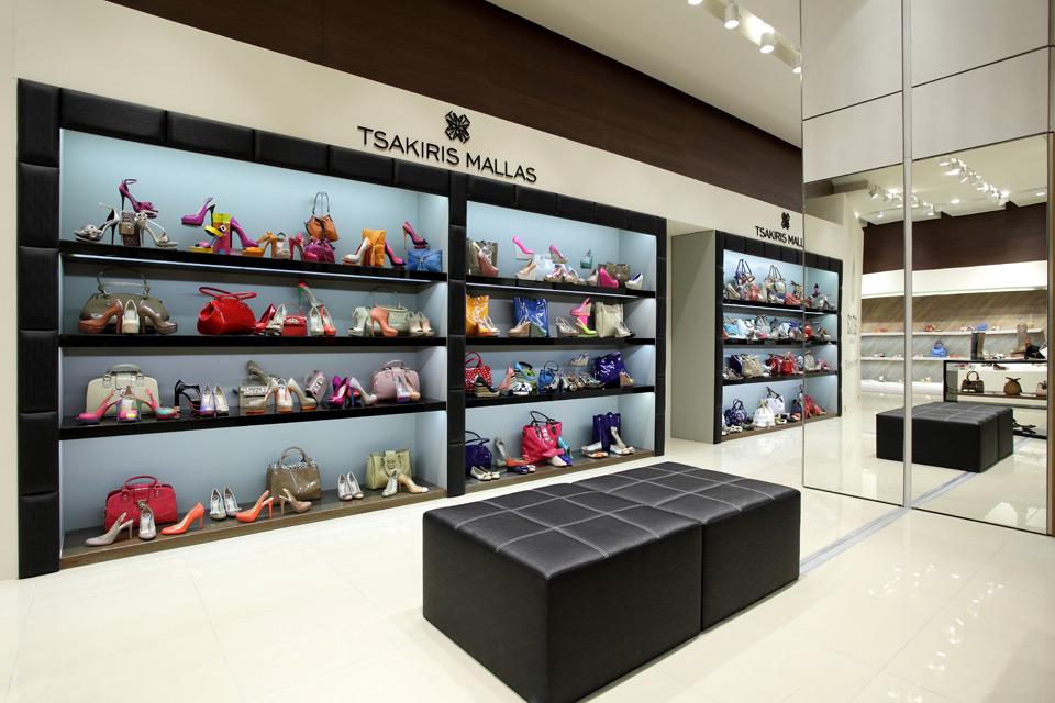 Κατάστημα παπουτσιών Tsakiris mallas