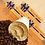 Thumbnail: Brazo Gitano Cafe 15oz