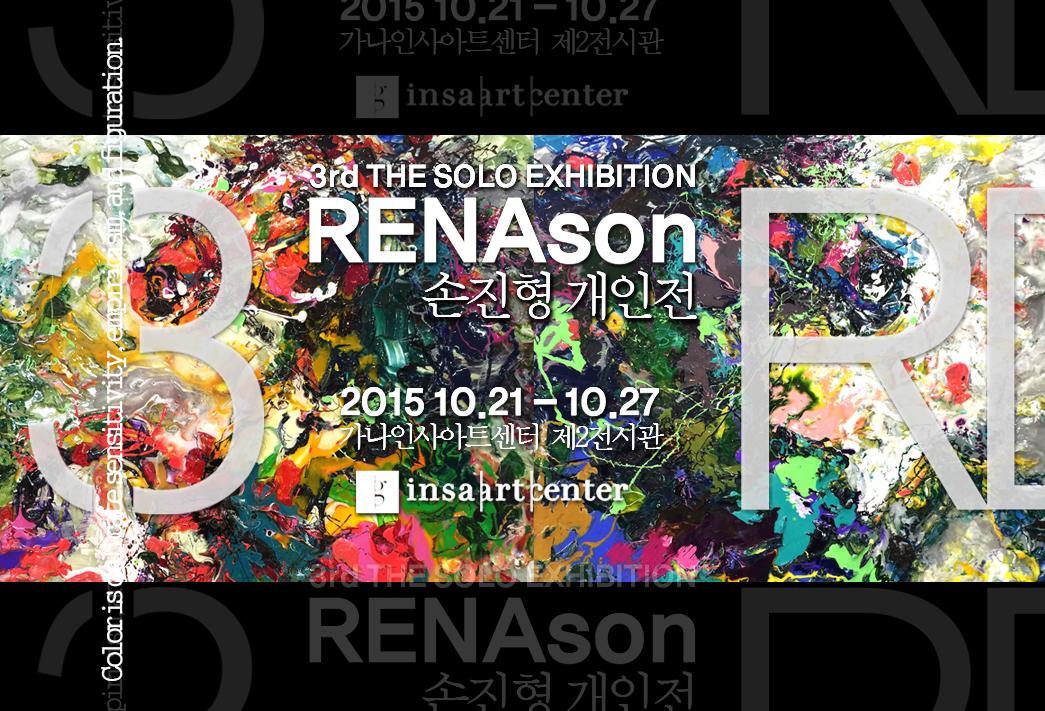 3rd solo exhibition renason 2.jpg