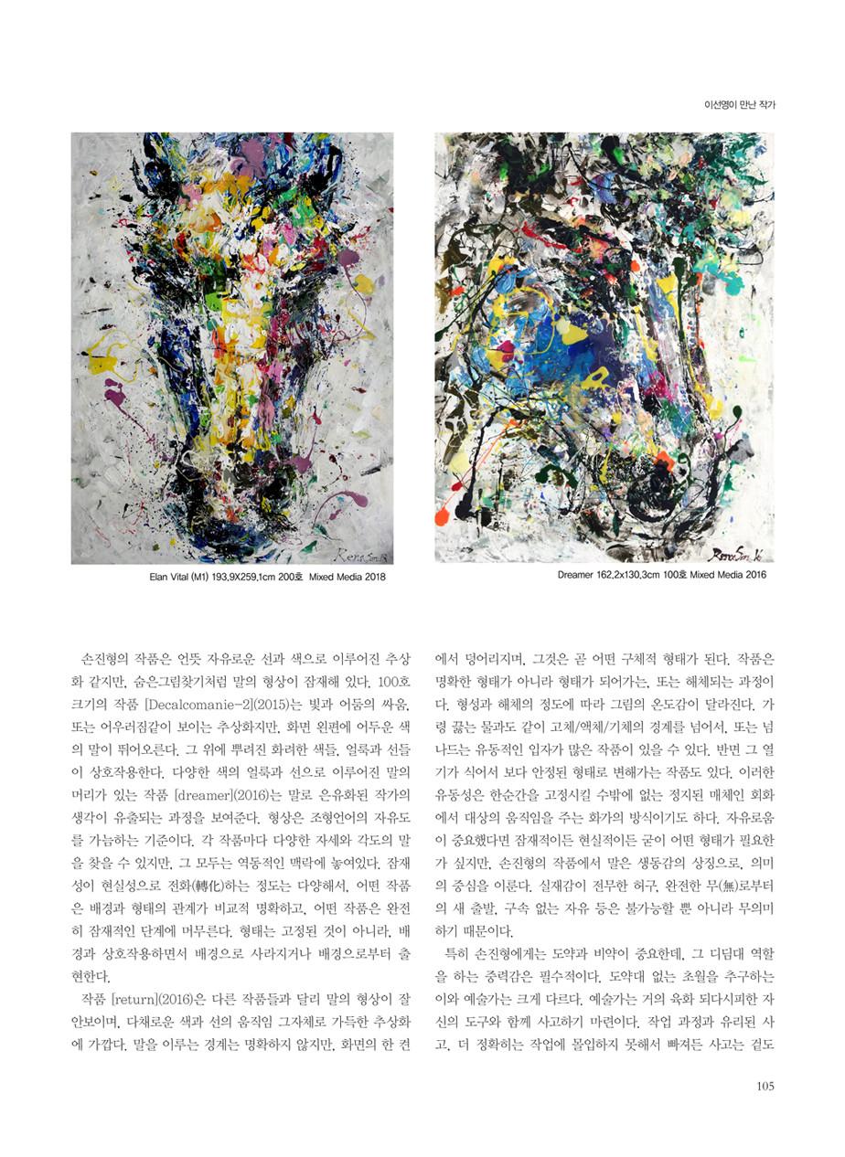 미술과비평