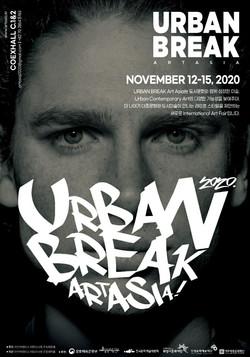 URBAN BREAK ARTASIA6