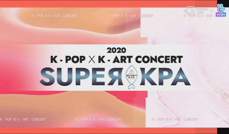 2020-손진형작가kpop-kart1