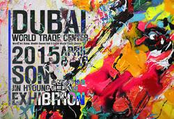 2015 RENASON DUBAI