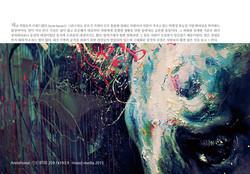 2015 insa-G-renason6