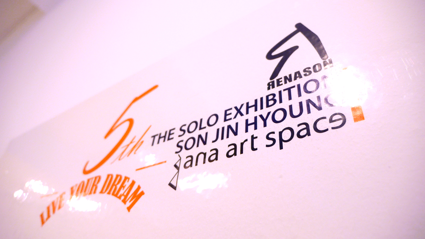 5th renason solo exhibition gana 갤러리