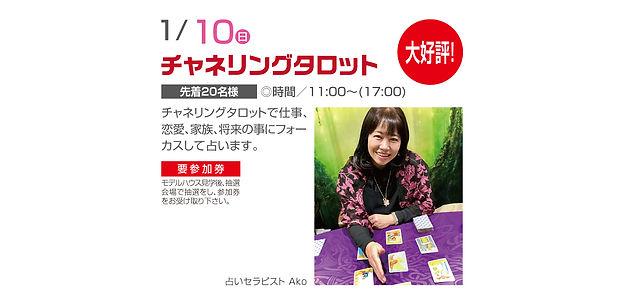 船橋総合住宅展示場 1.10 funa1205.zip .jpg