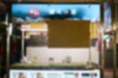 浪人食堂4.jpg