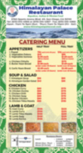 catering Palace front.jpg