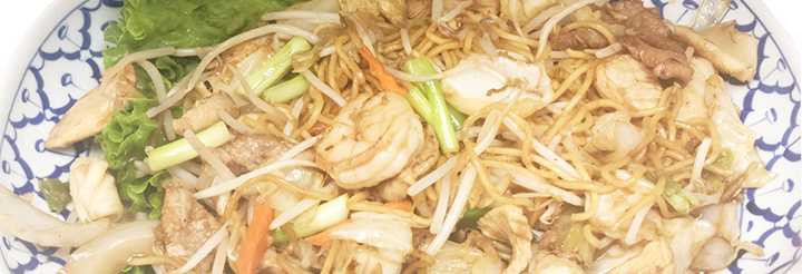 chow mein.png