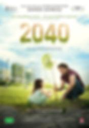 2040_POSTERSMALL.jpg