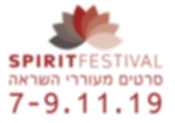 לוגו-ספיריט-פסטיבל-כולל-תאריך-1.png