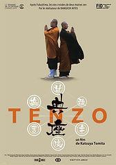 Tenzo1.jpg