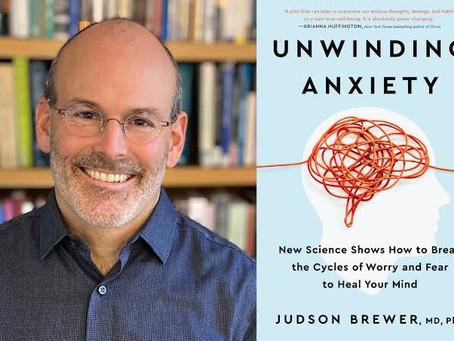 คลายปมเครียด (Unwinding Anxiety)