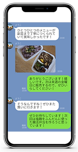 lp_smartphone_3.png