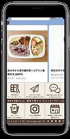 lp_smartphone_2.png