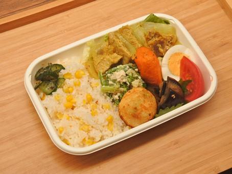 慶應義塾大学牛島利明研究会のプロジェクト「めぐるめ」と連携し、箱根西麓三島野菜を使用したお弁当を1日限定で販売しました。
