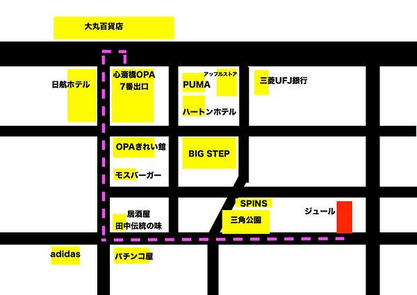 ジュール行き方-001.jpg