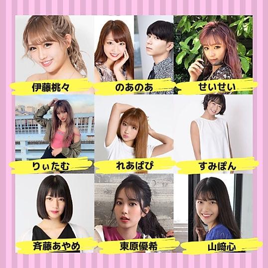JAPANMODELS (2).jpg