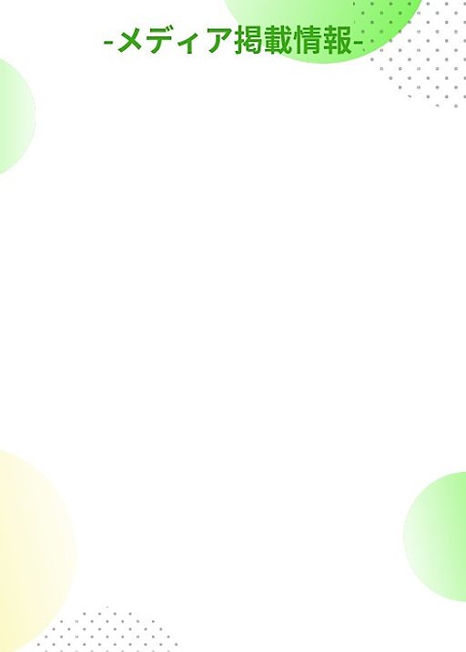 S__15654914.jpg
