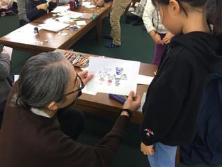 年賀状をデザインしよう Illustration and Nengajo Workshop