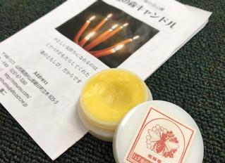 良質で安全な蜜ろうでハンドクリームを作ろう / Making Honey Hand Cream with Mr. Ando