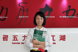 Coco at Geometry Group China, GZ