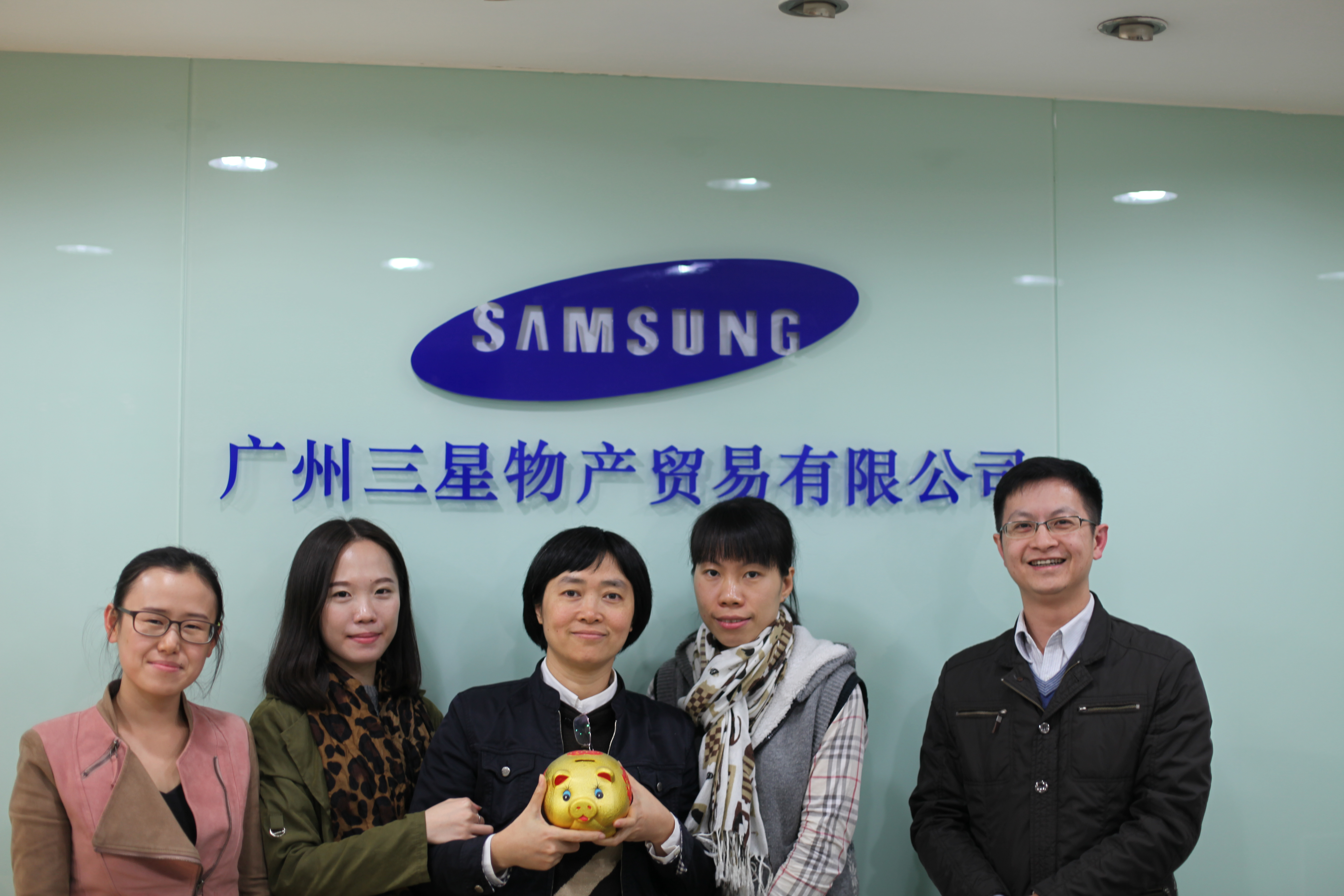 My students at Samsung