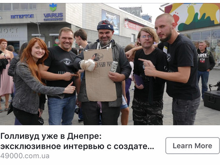 """Hollywood already in Dnipro: an exclusive interview with the creators of the film """"Major Creamp"""