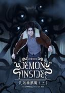 Demon Inside vol 1