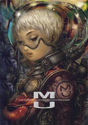 MU-cover72d pi.jpg