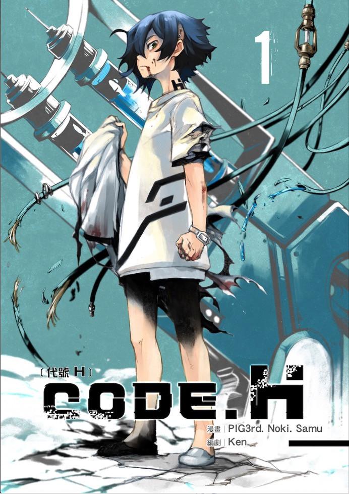code H vol 1