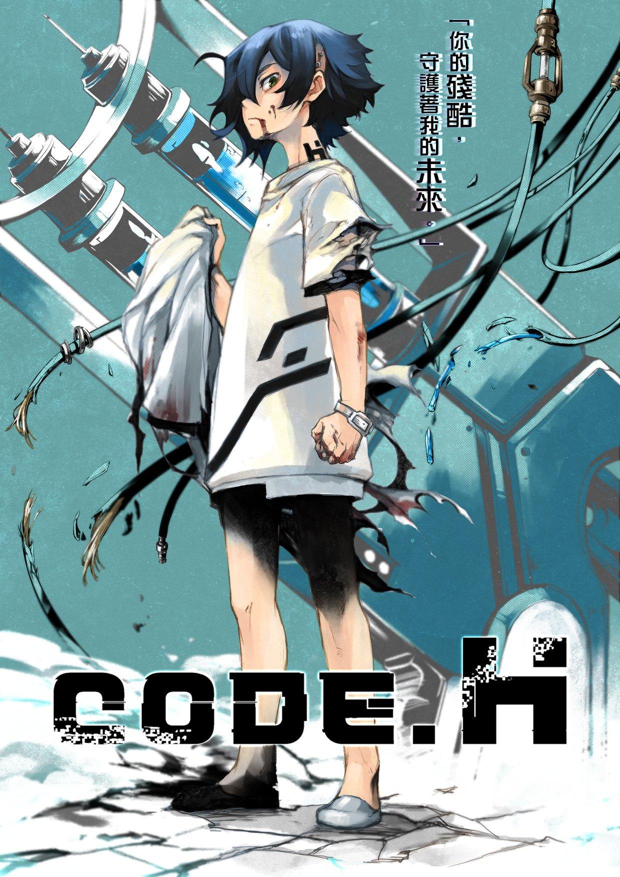 Code H