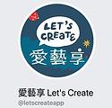 LetsCreate-FBlinkbanner.png