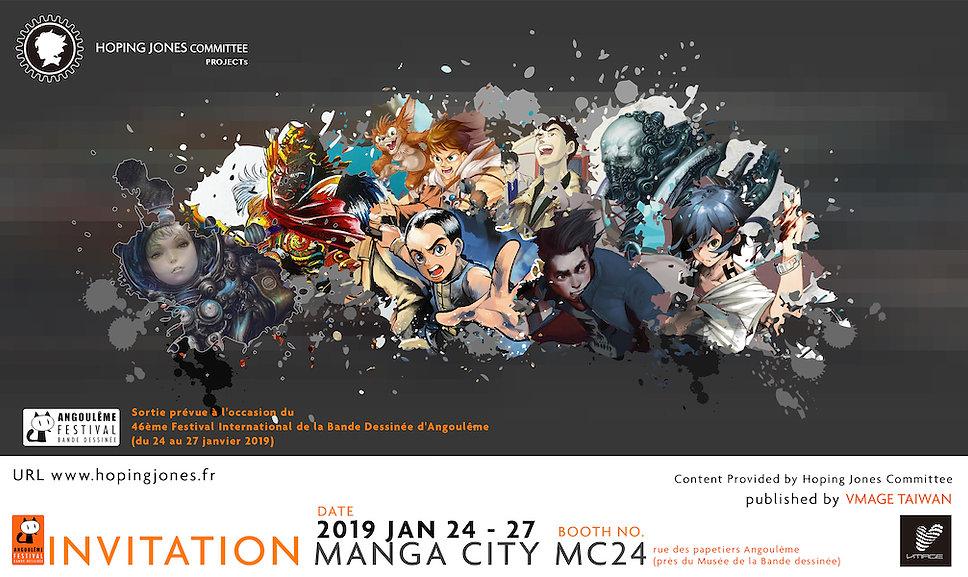 INVITATION-2019AngoulemeComicsFestival_1