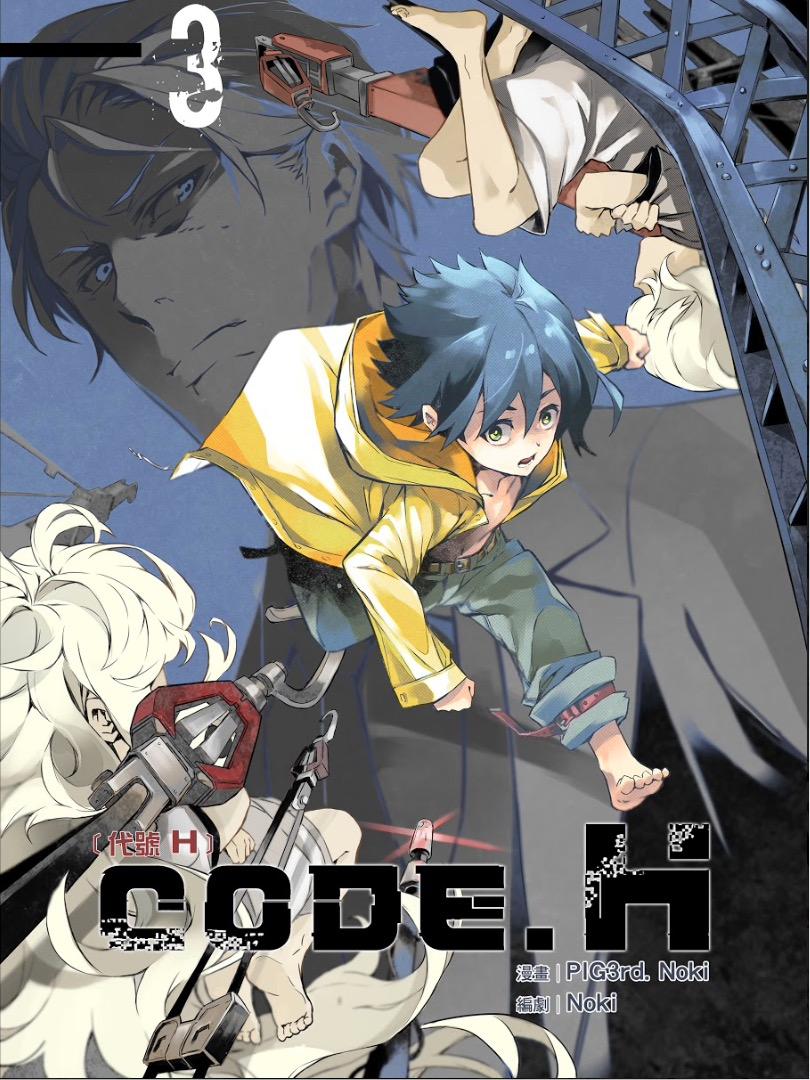 code H vol 3