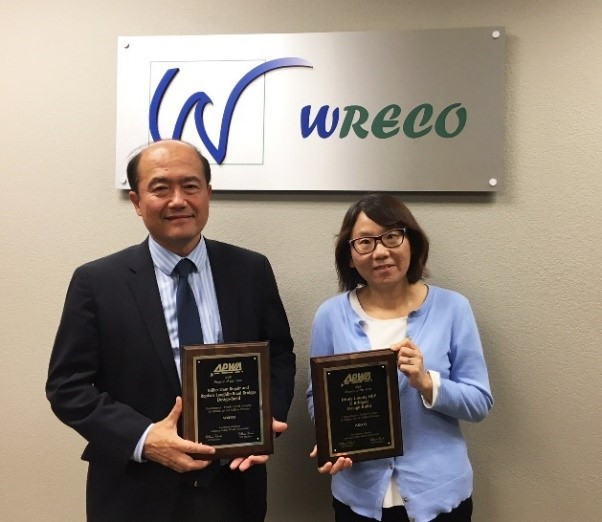 WRECO staff with the APWA Project of the Year Award