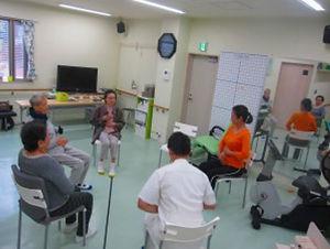 鍼灸整骨院と機能訓練のデイサービスの併設したデイサービスです。