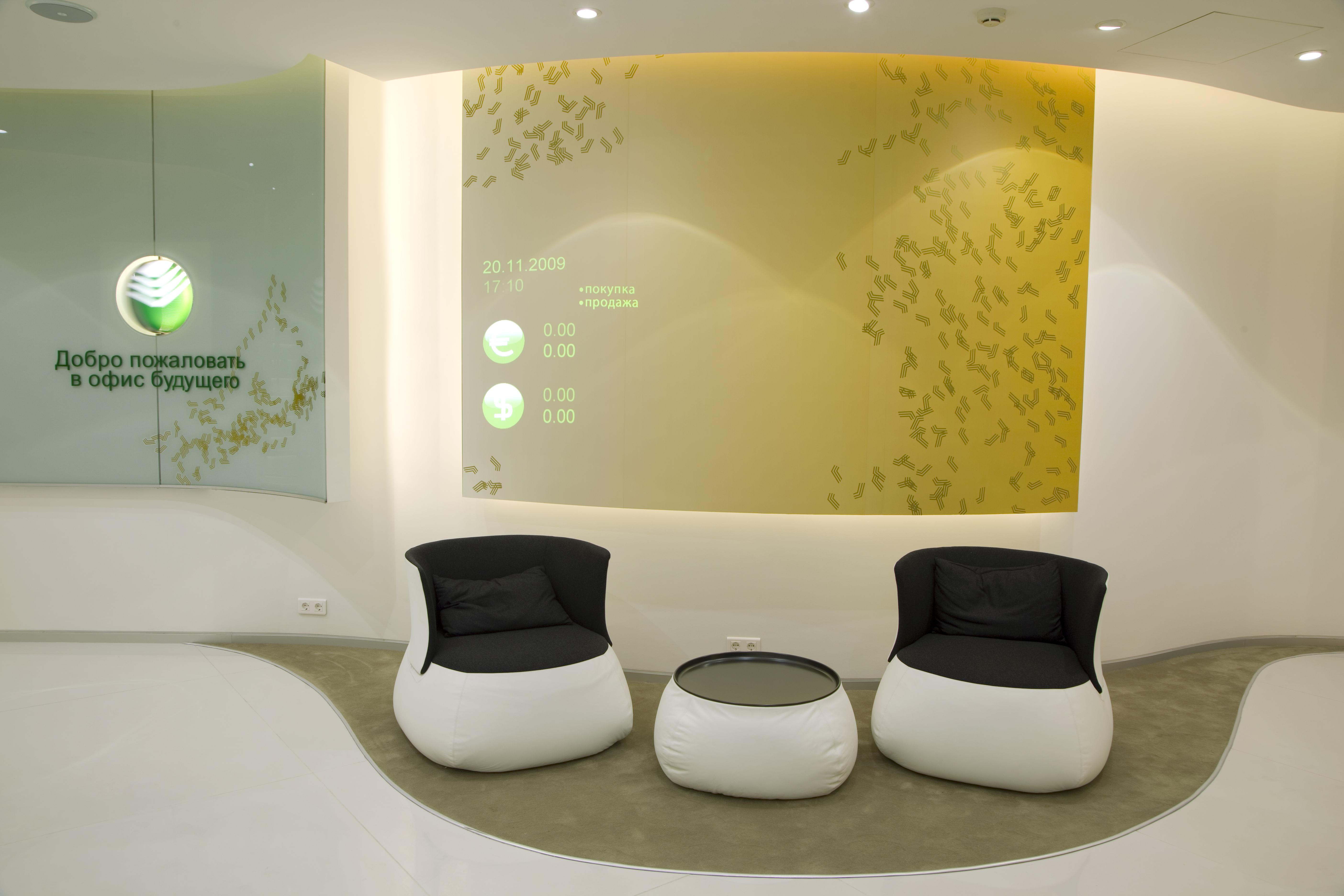 """Дизайн """"офиса будущего"""" Сбербанка"""