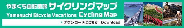 bnr_cyclingmap.png