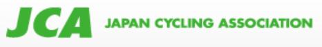 公益財団法人日本サイクリング協会