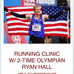 I Ran with Ryan Hall