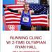 I Ran with Ryan Hall