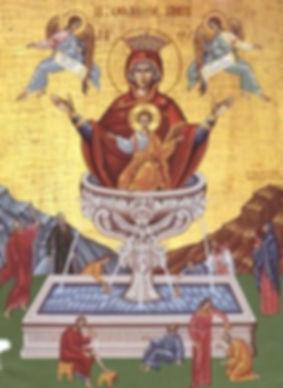 Icoana izvorul tamaduirii. The life giving fountain icon.