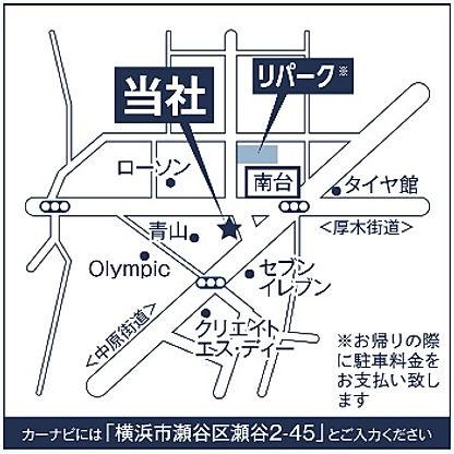 MAP会社.jpg