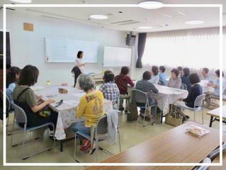 茅ヶ崎にてハーバリウム講座を開催