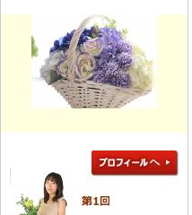 「Dreamiaサロン」ピックアップサロネーゼに掲載されました!