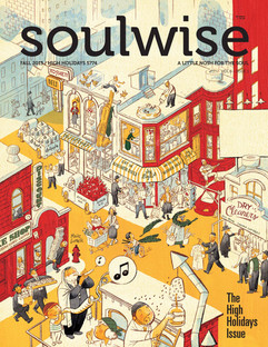 12-Soulwise_Cover.jpg