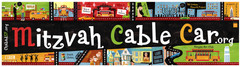 23-ChabadofSF-CableCar-Banner.jpg