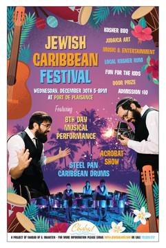 25-Chabad-SintMaarten-FestivalFlyer.jpg