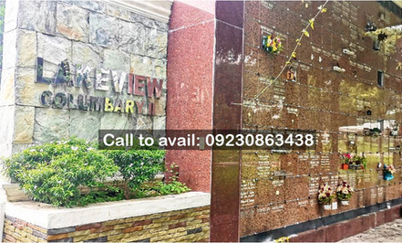 Lakeview Columbary